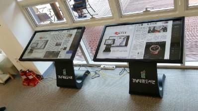 [49인치 L형 스탠드] 경남대표도서관