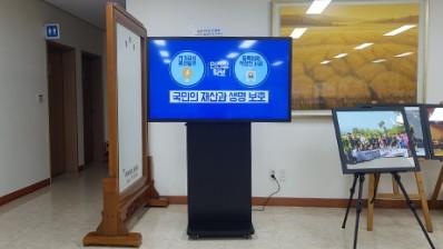 [55인치 회전형 DID] 한국전기공사협회